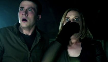 Dont Breathe 1